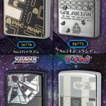 Classic Namco Arcade Game Lighters