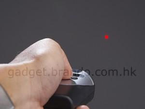 ultrasonic-laser-distance-measurer