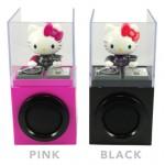 Hello Kitty Action DJ Speaker – The Cutest Sound