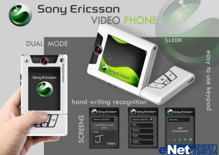 sonyericsson_video_phone_1