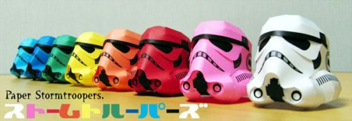 stormtrooper-helmet-papercraft