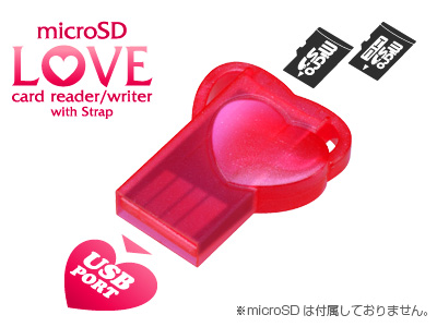 microsd-love-card-reader