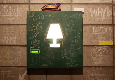 Calculating chalkboard-math-lamp