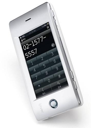 iriver-wave-phone