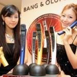 BeoCom2 Cordless Phone By Bang & Olufsen