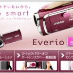 JVC Everio GZ-MG840 / GZ-MG880 Camcorder – Smart Move