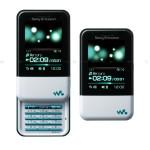 KDDI Xmini Handset – Walkman Mobile