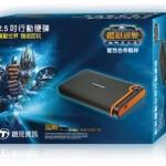 Transcend World Of Warcraft Hard Drive > WoW Lich King Storage