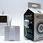Yorozu Audio Sound Revolution Kit – Flat Surround Sound Speakers