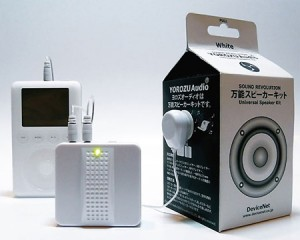 yorozu-audio-sound-revolution-speaker