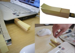 2gb-wooden-usb-stick with Post-it notes