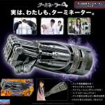 Terminator Salvation T-600 Cyborg Fist » Cyborg K.O.