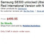 Samsung S8300 UltraTOUCH » Now Shipping