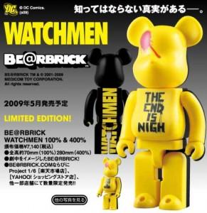 Watchmen Bearbrick