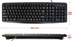 Thanko Silent Keyboard EX