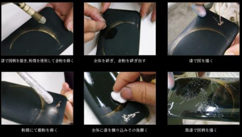 Japan Texture iPhone case 2